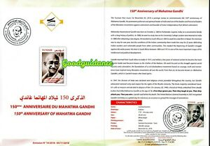 2018- Tunisia- India-150th Anniversary of Mahatma Ghandi- Flyer FDC obliteration