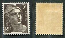 Timbre FRANCE neuf B* YT n° 715 - Marianne de GANDON - 1945/47