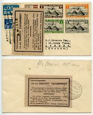 EGYPT/ GREECE 1933 airmail cover to Athens with tied labels front and back