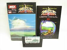 MSX HYDLIDE II 2 Shine of Darkness ref/3382 Msx2 Japan Video Game msx