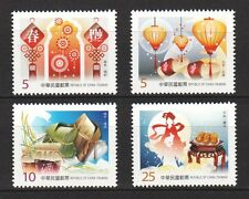 REP. OF CHINA TAIWAN 2012 TRADITIONAL FESTIVAL COMP. SET OF 4 STAMPS IN MINT MNH