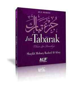 Juz Tabarak - 29th Part of the Qur'an by MISHARY AL-AFASY