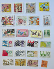 Central America 65 used postage stamps, all different, commemorative and regular