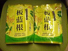 2PK Tai Chi ISATIS ROOT or Ban Lan Gen Granule (10gx20bags) 100% Natural 板蓝根冲剂
