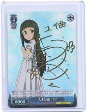 Weib Weiss Schwarz Sword Art Online Yui Signed TCG card S20-081SP SP Anime #7
