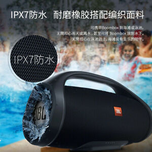 Boombox 2 Portable Wireless Speaker Waterproof Subwoofer IPX7 Outdoor Sound box