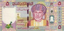 Oman 5 Organismos 2010 (2012) Pick 44 UNC