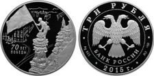 3 ROUBLE RUSSIA PP 1 OZ Silver 2015 70 years of the Victory 70 YEARS VICTORY PRO...