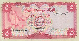 YEMEN 5 RIALS 1973 P-12 SIG/5 Abdulaziz AU/UNC */*