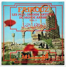 FAIRUZ Dabket loubnan arabic islam islamic lebanon french mfp 2M 026-99460 LP
