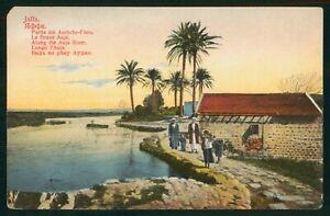 Mayfairstamps Palestine Jaffa Partie Am Audsche-Fluss Colored Postcard wwp82719