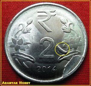India rare 2 rs 2014 double die cud die break error coin created extra leaf !
