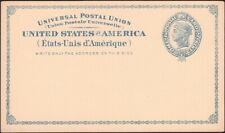U.S. 1873. Post Card UX6, Mint