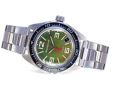 Vostok Komandirskie 020715 Russian Wrist Watch Automatic Russian New