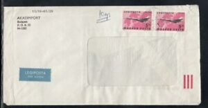 HUNGARY Commercial Cover Budapest 11-10-1976 Cancel