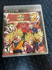 Dragon Ball: Raging Blast 2 (Sony PlayStation 3, 2010)