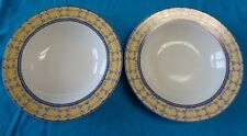 PTS International Coventry PALACE GARDEN 2 Rimmed Bowls very good condition