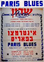 1962 Israel JAZZ Movie FILM POSTER Hebrew PARIS BLUES Poitier NEWMAN Armstrong