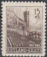 Stamp Germany Estland Mi 04 Sc NB1 1941 WWII EESTI Estonia Occupation War MNH
