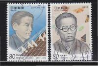JAPAN 1994 MEN OF CULTURE ISSUE 3 COMP. SET OF 2 STAMPS SC#2434-2435 FINE USED