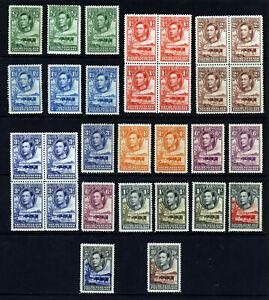 BECHUANALAND PROTECTORATE KG VI 1938-52 Full Set + Blocks SG 118 - 128 MNH/MINT
