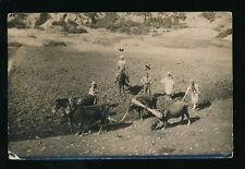Morocco Pre - 1914 Collectable African Postcards