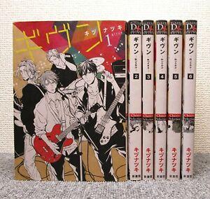 Given Vol.1-6 Comics Set Japanese Ver Manga Kizu Natsuki Anime BL Boys Love