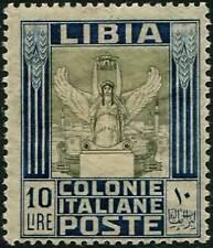 COLONIE ITALIANE - Libia 1921 serie pittorica 5/1468