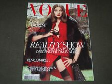 2008 AUGUST VOGUE PARIS MAGAZINE - DARIA WERBOWY - FASHION MODELS - O 7299