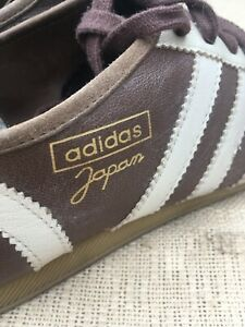 Adidas Japan 🇯🇵 rare vintage leather sneakers brown/white stripes from 2004