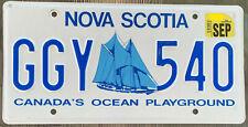 🌎⚜🌎  AUTHENTIC CANADA 2015's NOVA SCOTIA BLUENOSE LICENSE PLATE.  🌎⚜ GGY-540