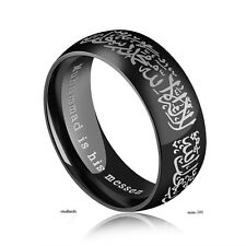 Truth Islam Muslim Shahada Ring Allah Kalima Faith Luck Bless Gold Black Plated