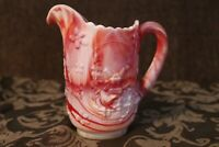 Vintage Imperial Red Slag Glass Windmill Pitcher - Satin Finish