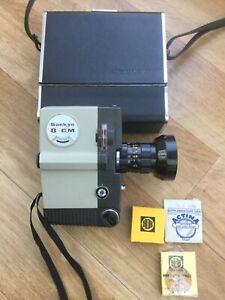 Vintage SANKYO 8-CM Cine 8mm Movie CAMERA, with case, untested.