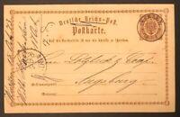 Dt. Reich Ganzsache P1 Nurzen nach Augsburg 1873