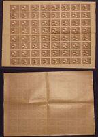 1921, Armenia, 289, Sheet of 64, Mint