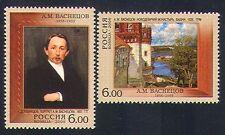 Russia 2006 Vasnetsov/Art/Artists/Paintings/Monastery/Buildings 2v set (n33718)
