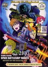 Uchuu Senkan Yamato 2199 DVD Movie: Hoshimeguru Hakobune - US Seller Ship FAST