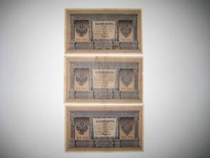 Russia 1 Ruble 1898  Series: H 300 342 350 (3) three Russian banknotes