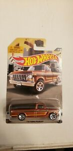 #2016 HOT WHEELS WALMART EXCLUSIVE - TRUCK SERIES - '79 FORD PICKUP - NEW