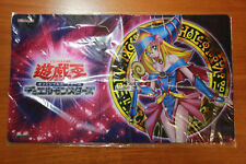 Yugioh Japanese【Dark Magician Girl】2017 Promo Mat Playmat Sealed