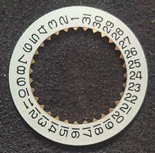 Number 1580 (Date Indicator) Omega Caliber 1000 Part