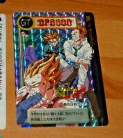 DRAGON BALL Z GT DBZ HONDAN PART 30 CARDDASS CARD PRISM CARTE 191 JAPAN 1997 **