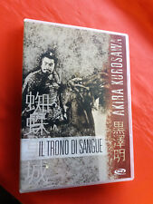 film in DVD - Il trono di sangue  - di Akira Kurosawa. -  drammatico