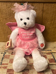 """Chantilly Lane Bear Sings """"The Wind Beneath My Wings"""" Rare w/ Moving Wings WORKS"""