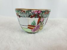 "Chinese porcelain bowl saki cup ""Rose Medallion"", Mandarin decoration"