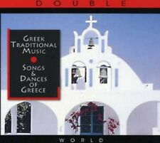 GREEK TRADITIONAL MUSIC 2 CD NEW+