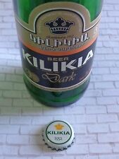 BEER Bottle Collectible Cap ~ YEREVAN Brewery Kilikia Dark Oktoberfest ~ ARMENIA