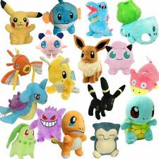 New Cute Cartoon Rare Animal Plush Doll Soft Toys Stuffed Teddy Kids Party Gifts