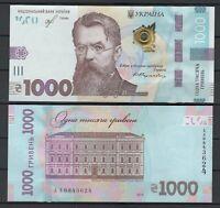 UKRAINE 2019 UNC - Pick New 1000 Hryvna, ausgegeben am 25.10.2019, Smoliy
